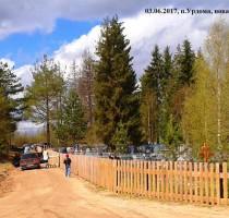 03.06.2017, п.Урдома, новая ограда Урдомского кладбища
