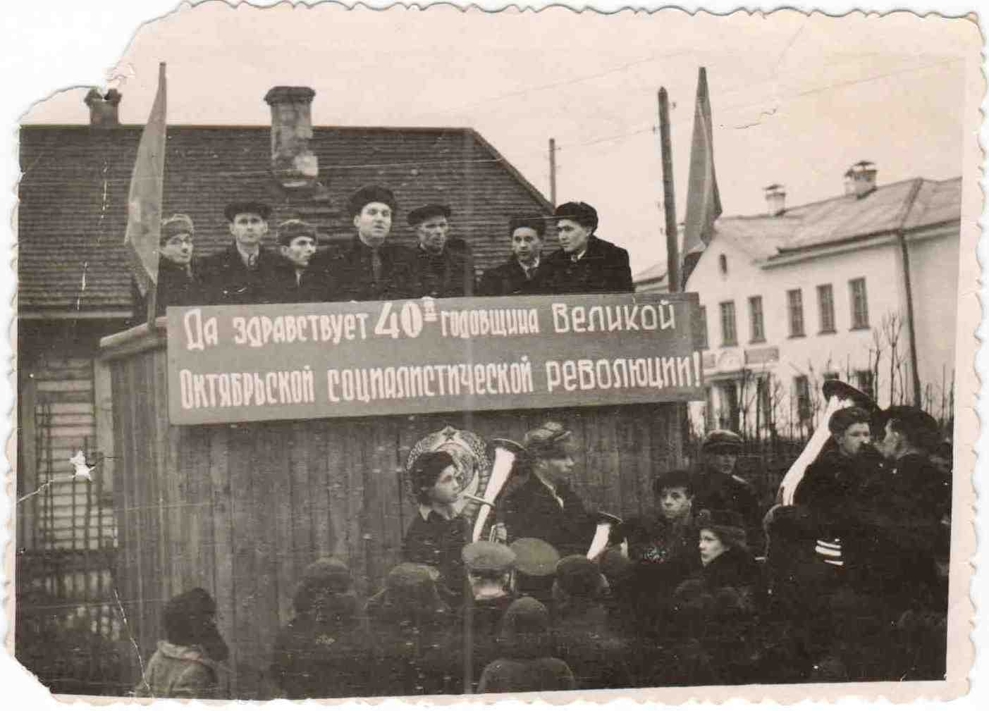 07.11.1957, митинг, школа