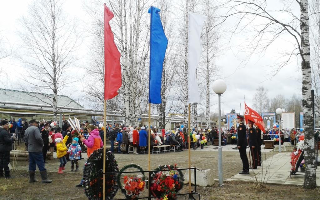 09.05.2018, п.Урдома. Митинг в Парке Победы.
