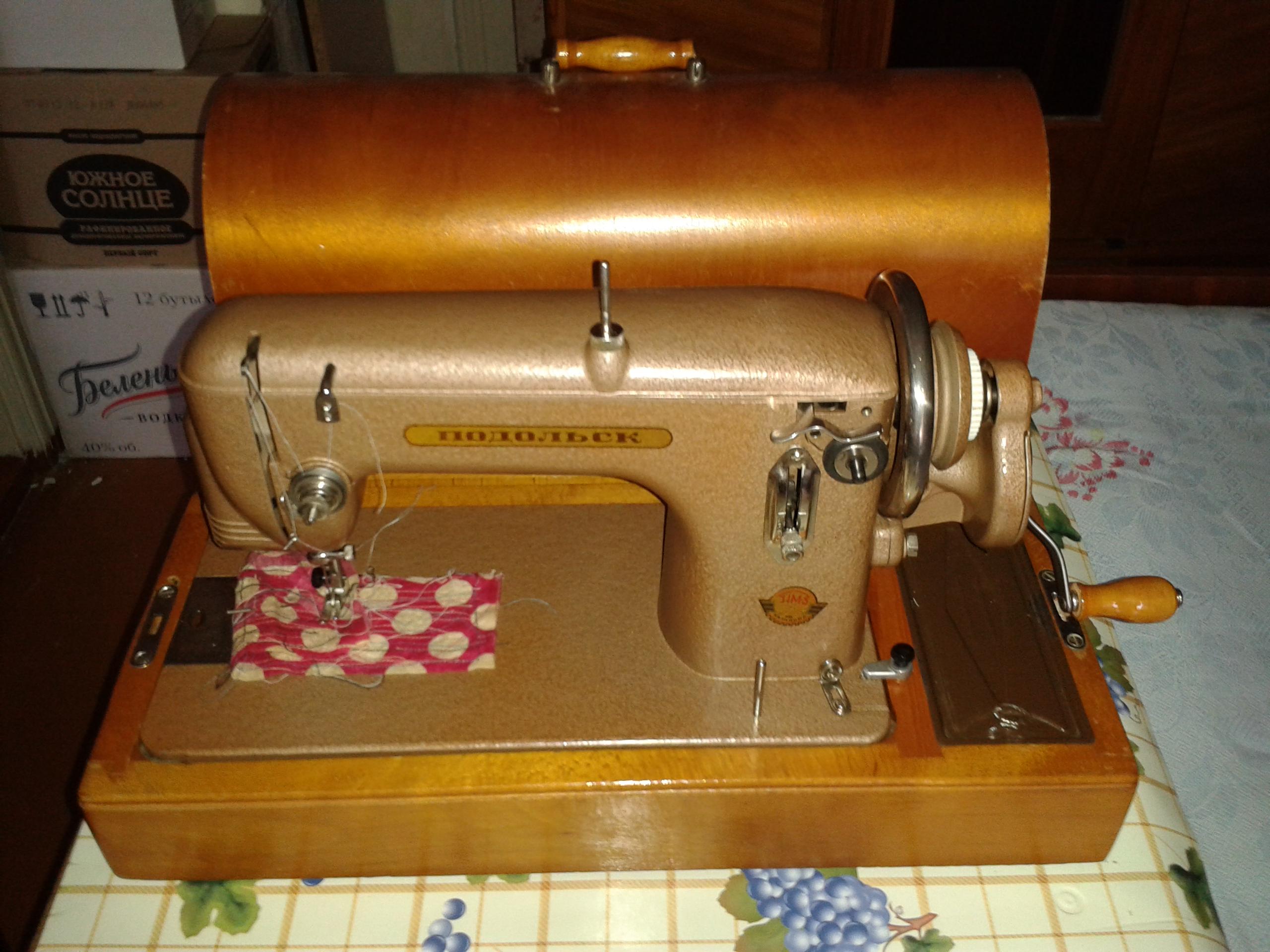 Инструкция подольская швейная машинка