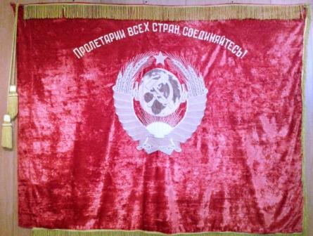10. фото 13.12.2014. Знамя.