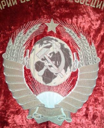 11. фото 13.12.2014. Знамя.