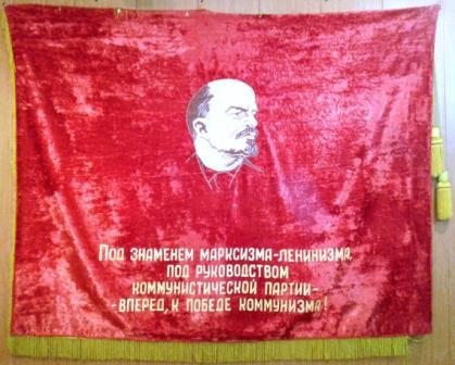 12. фото 13.12.2014. Оборотная сторона Знамя.