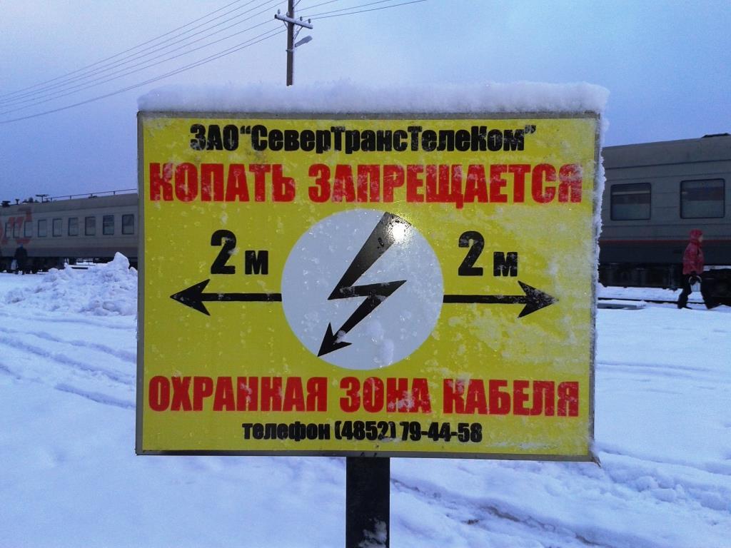 """14.12.2015. ЗАО """"СеверТрансТелеком"""". Урдома. СЖД, Вокзал, Часовня. Прокладка оптико-волоконного кабеля для высокоскоростного интернета."""