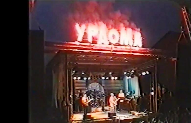 """15.07.2000, п.Урдома. День Урдомы-2000. На сцене А.Макаревич и """"Машина времени""""."""