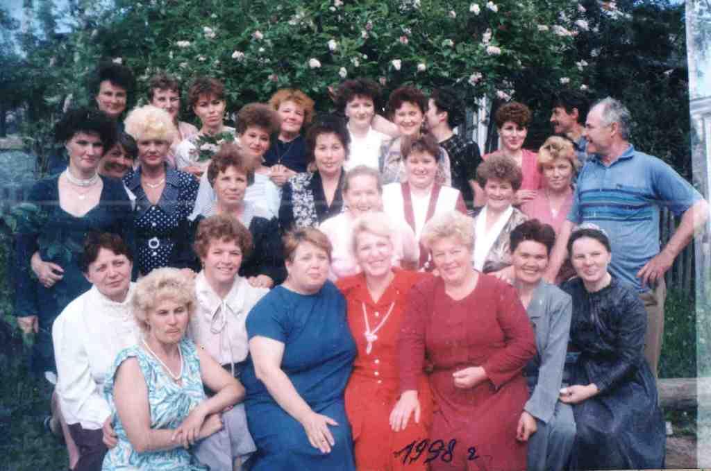 1998 год.