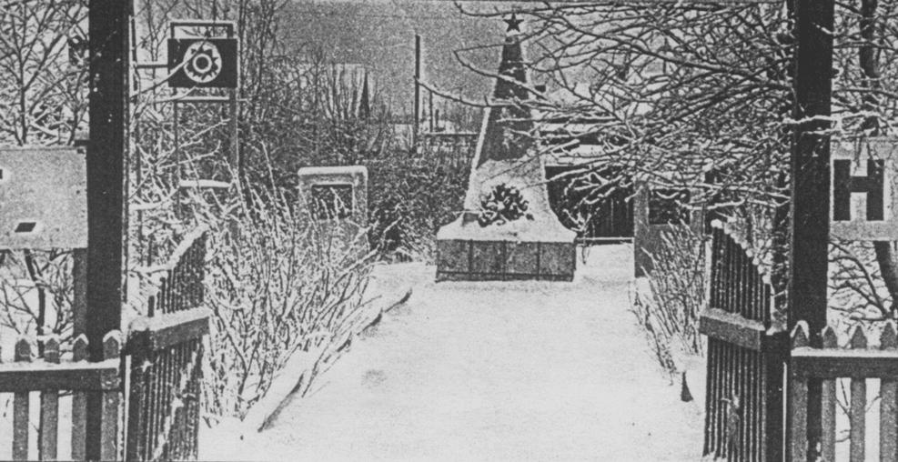 17.  1975-85 зимой у Обелиска Победы