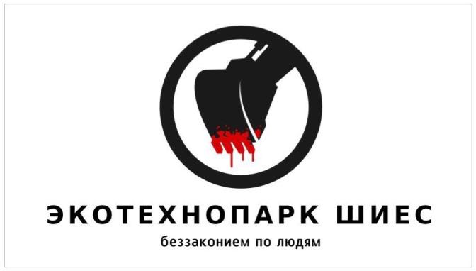 17.03.2019, народное творчество.