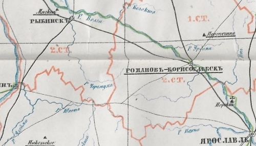 1865, Ярославская губерния