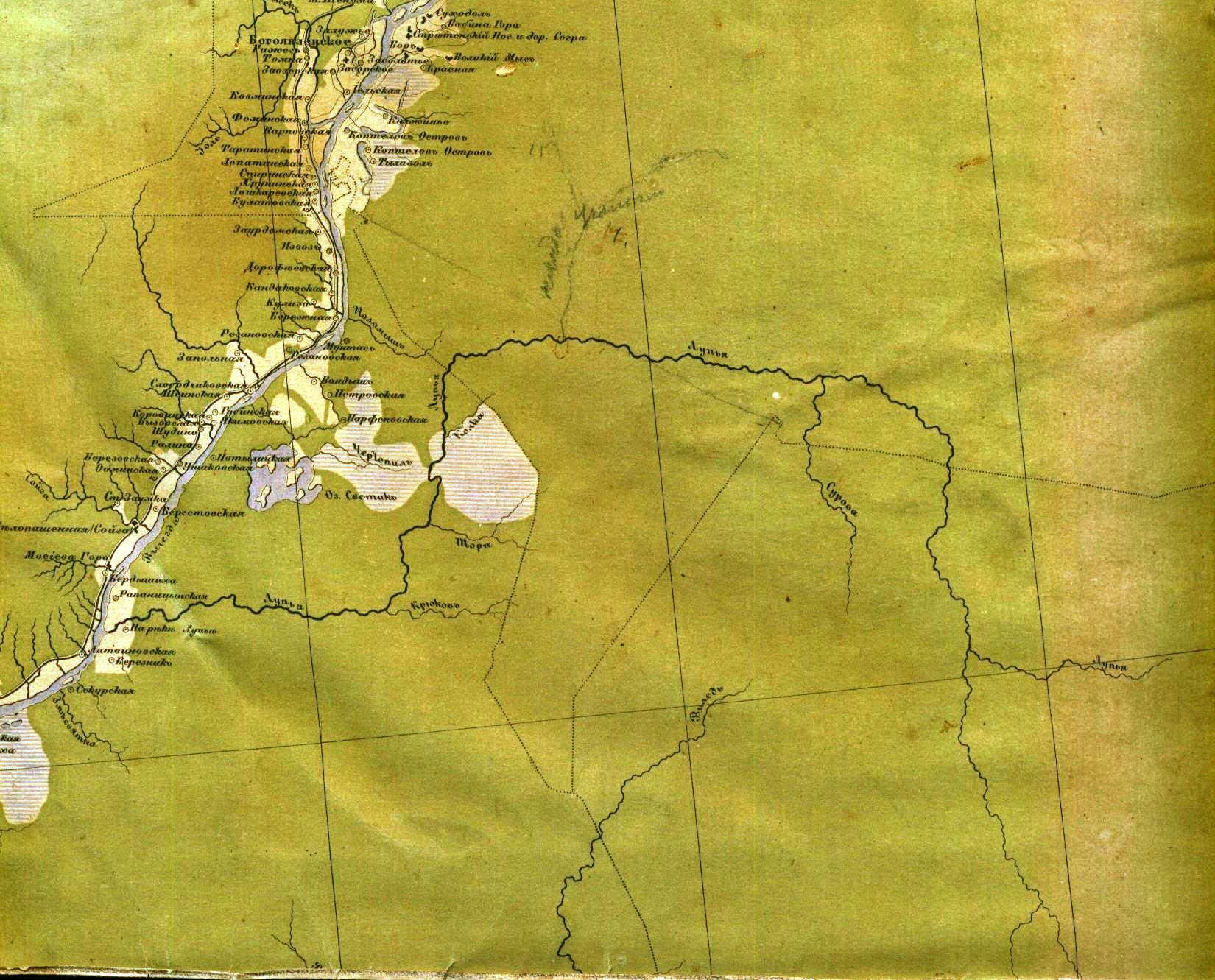 1870, Спец.Карта Европейской России (1)