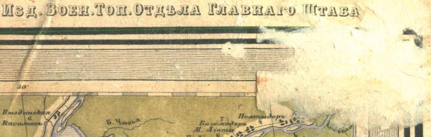 1870, Спец.Карта Европейской России (3)