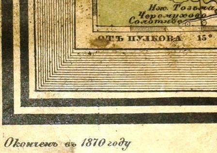 1870, Спец.Карта Европейской России (4)