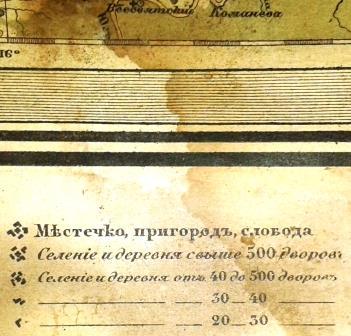 1870, Спец.Карта Европейской России (5.0)