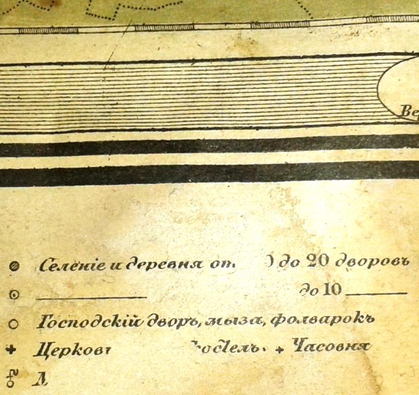 1870, Спец.Карта Европейской России (5)