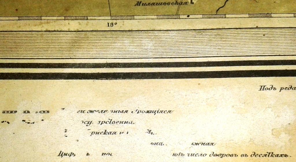1870, Спец.Карта Европейской России (8)