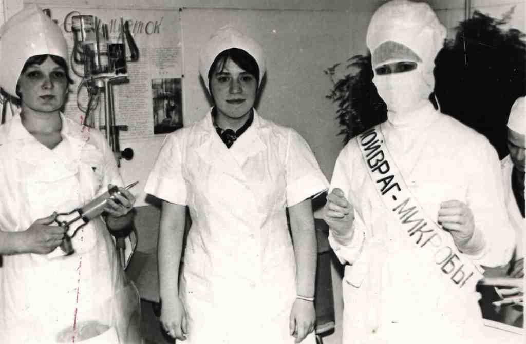 1979 год. Конкурст на звание «Лучшая медсестра больницы». Участники Бережных З.П., Ковалевская Л.Г., Дементьева Надежда.