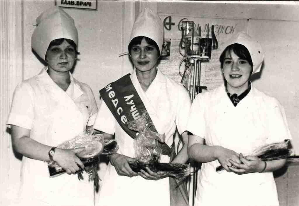 1979 год. Конкурст на звание «Лучшая медсестра больницы». Участники Бережных З.П., Ковалевская Л.Г., Дементьева Надежда...