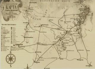 1940-1950-е. Схематическая карта Северо-Печорской ж.-д. магистрали и полезных ископаемых Коми АССР.