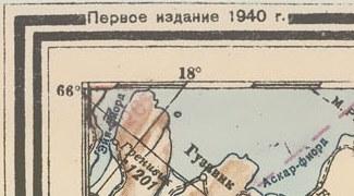 Топографическая карта Красной Армии издания 1940г. (2)