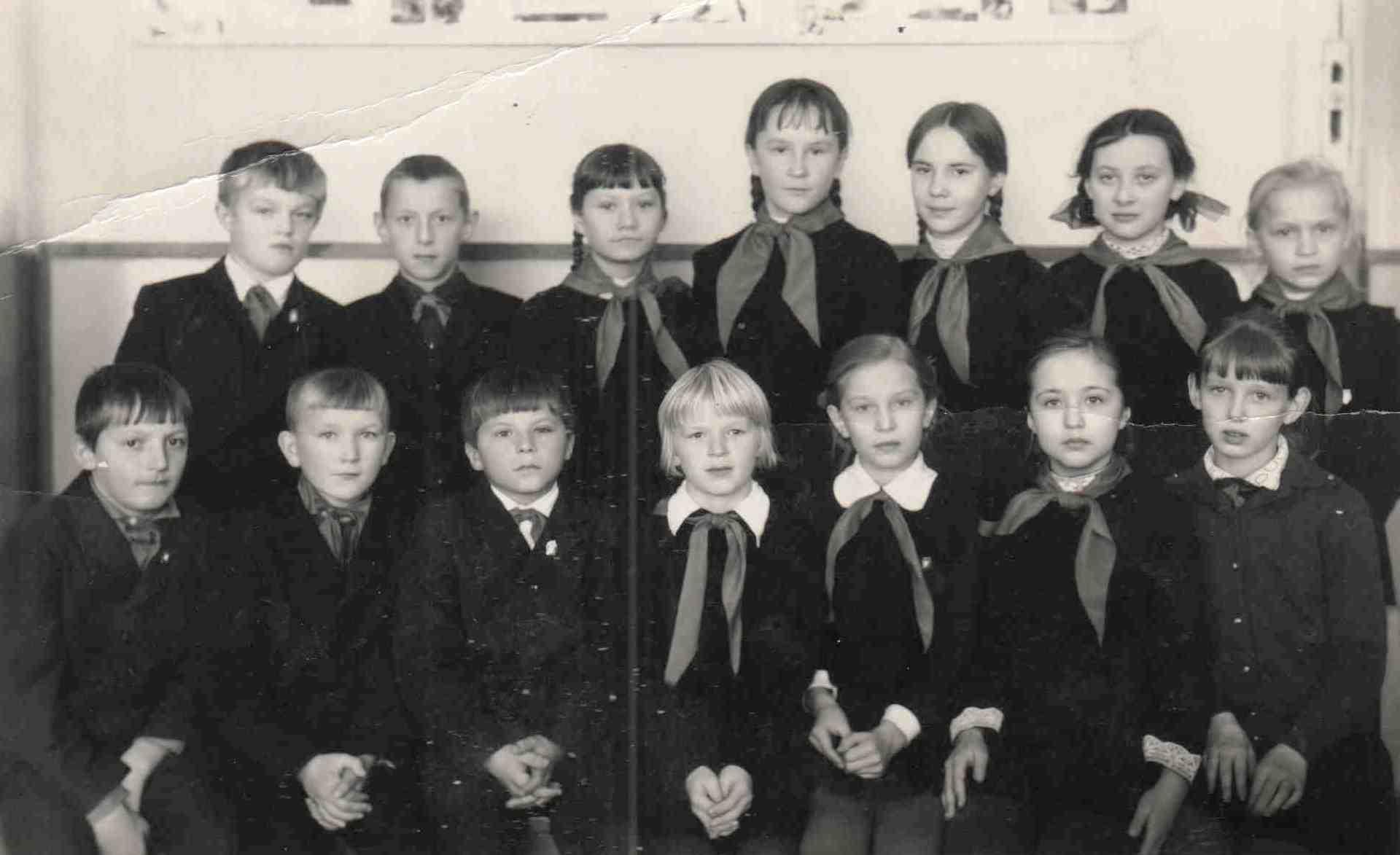 1974. УСШ.