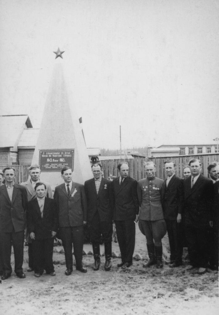 2. 09 мая 1965 г. ветераны в день открытия Обелиска Победы