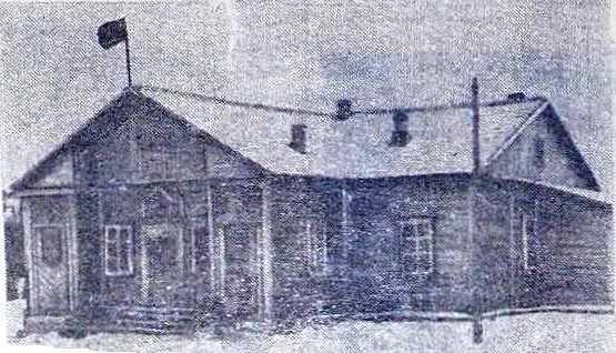 """2. Клуб поселка Шиес. Газета """"Ленский колхозник"""" от 28.03.1962."""