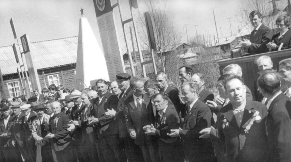20. 9 мая 1975-85 ветераны у Обелиска Победы