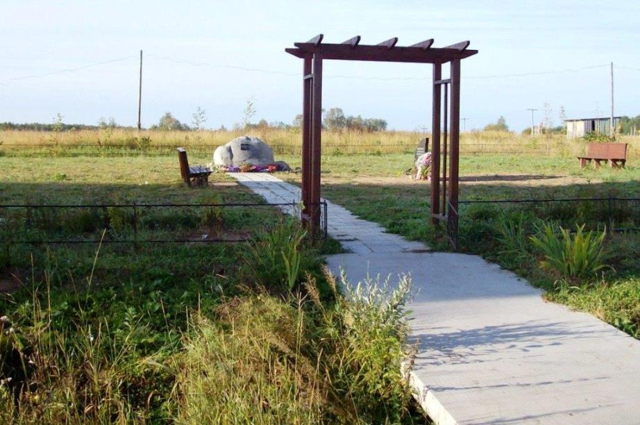 2013, п.Урдома. Няндский парк.