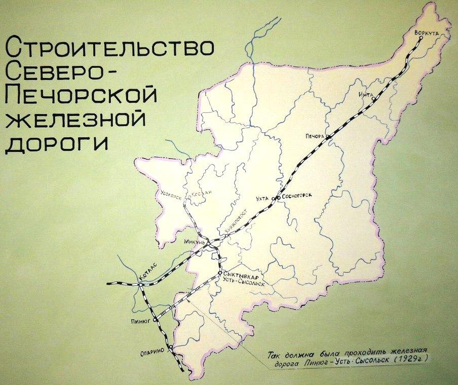 г. Микунь. Музей города. Строительство Северо-Печорской ж/д, 1929 г. Карта.