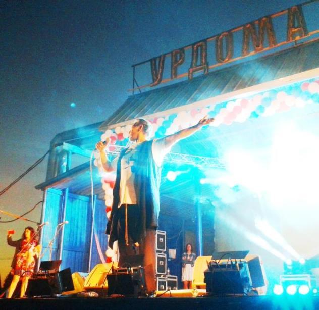 21.07.2018, п.Урдома. День Урдомы-2018, выступление В.Казаченко.