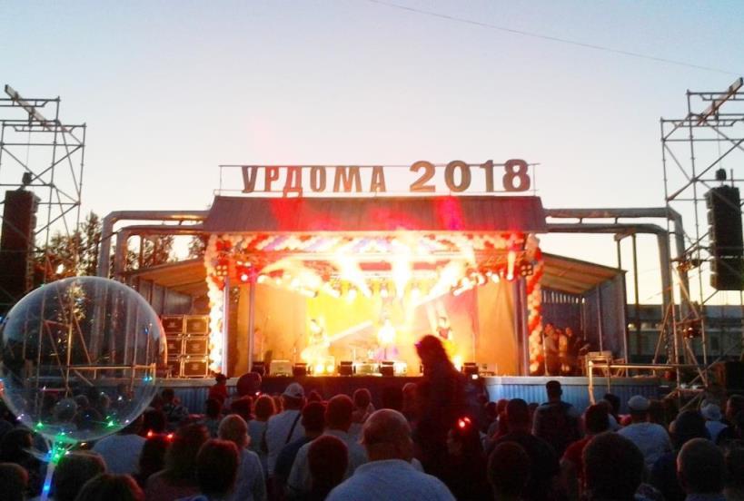 21.07.2018, п.Урдома. День Урдомы-2018.