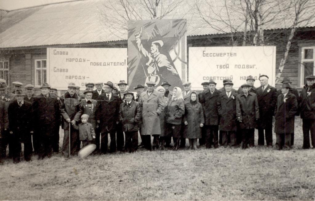 23. 9 мая 1980 ветераны у Обелиска Победы