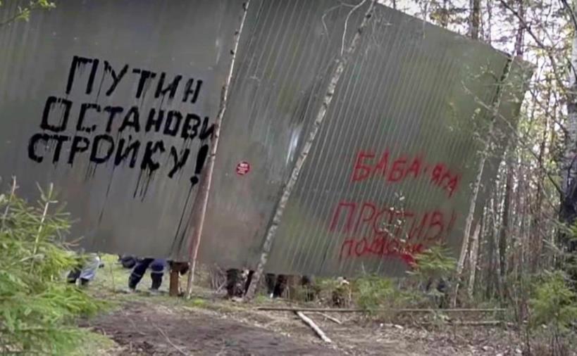 25.05.2019, ст.Шиес. Активисты демонтировали забор на стройплощадке полигона.