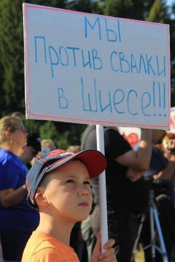 26.08.2018, п.Урдома. На митинге против свалки на ст.Шиес.
