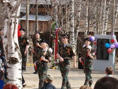 29. 9 мая 2009 почетный караул у Обелиска Победы