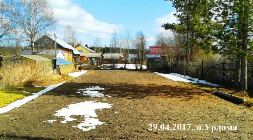 29.04.2017, п.Урдома, ул.Задорожная. Количество снега такое же как и 29.04.2018.