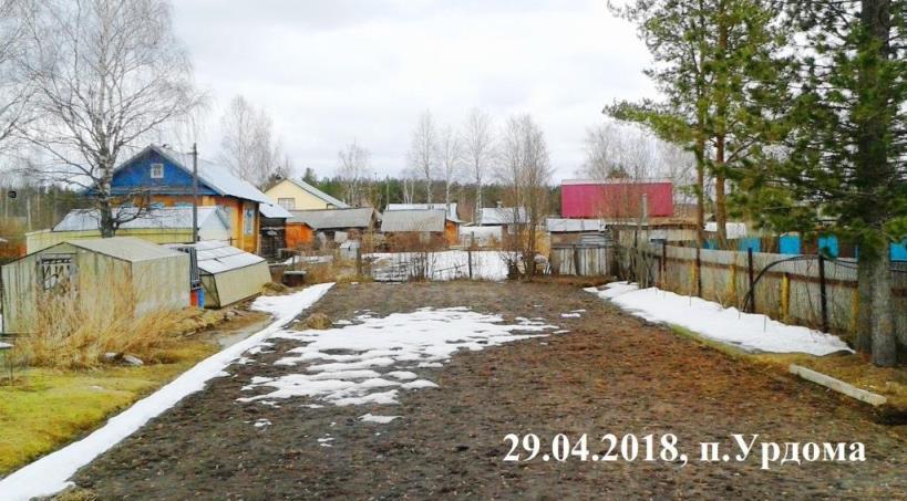 29.04.2018, п.Урдома, ул.Задорожная. Количество снега такое же как и 29.04.2017.