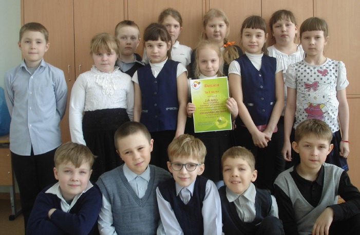 2б класс УСШ (кл. рук. Куприяшкина Л.И.) - 1 место за сдачу макулатуры (15 учеников - 371 кг). ВУ от 21.04.2017.