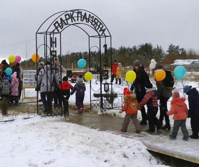 30.10.2017, п.Урдома. В День памяти жертв политических репрессий открыта арка при входе в няндский Парк памяти (с годом основания Нянды), установлена 28.10.2017 (2)