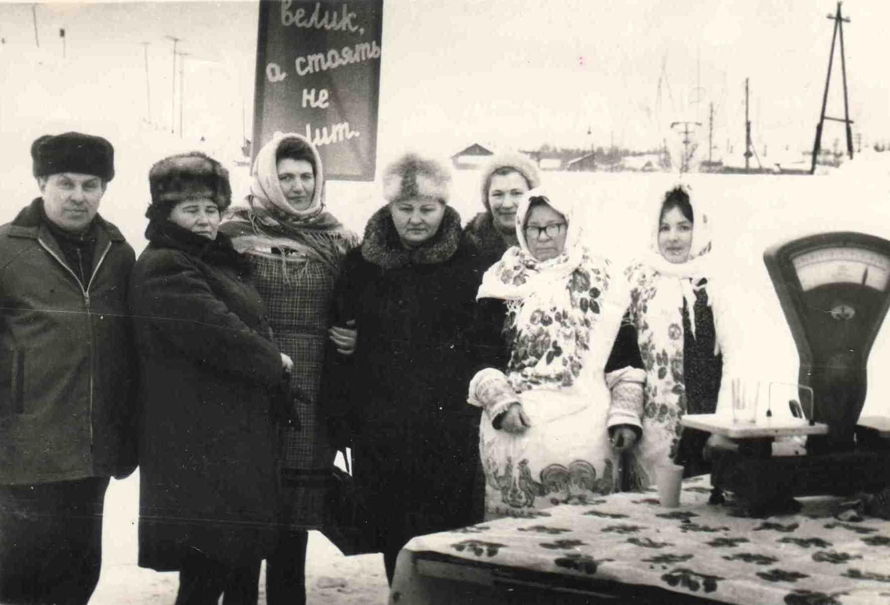 44. Проводы Русской Зимы, Урдома