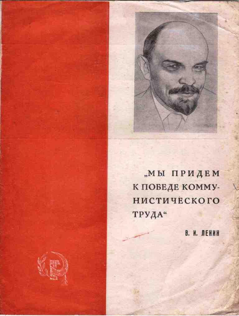 51. Диплом Заслуженного работника В-Лупьинского леспромхоза, 1970