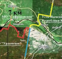 """7 км от с.Яренск до МО """"Урдомское"""". Яндекс Карты 20.12.2017."""