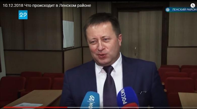 А.Торков, глава района: РЖД на ст.Шиес строит линейный объект, это их проект, они его реализуют. Регион29 от 10.12.2018