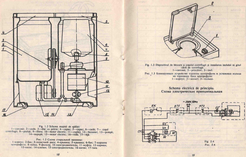 Стиральная машина сибирь с центрифугой ремонт своими руками