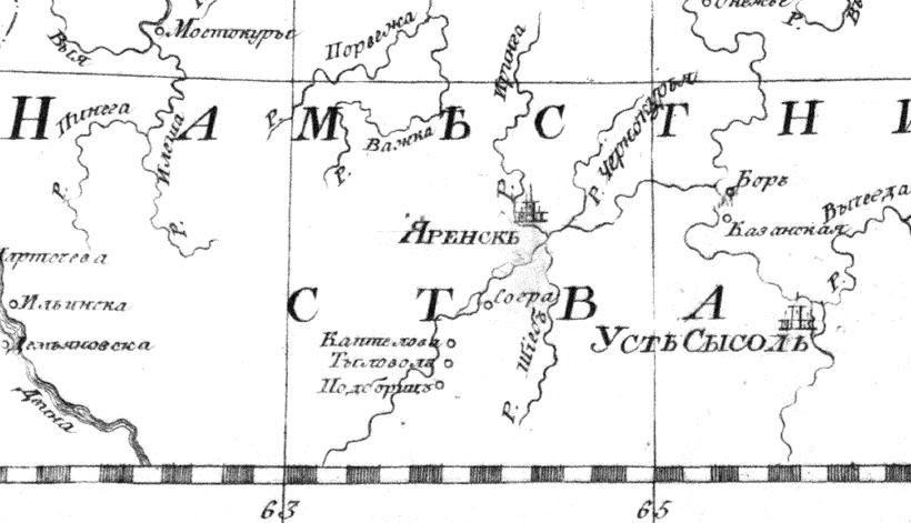 Часть Вологодского наместничества на Карте Архангельского наместничества. 1792.