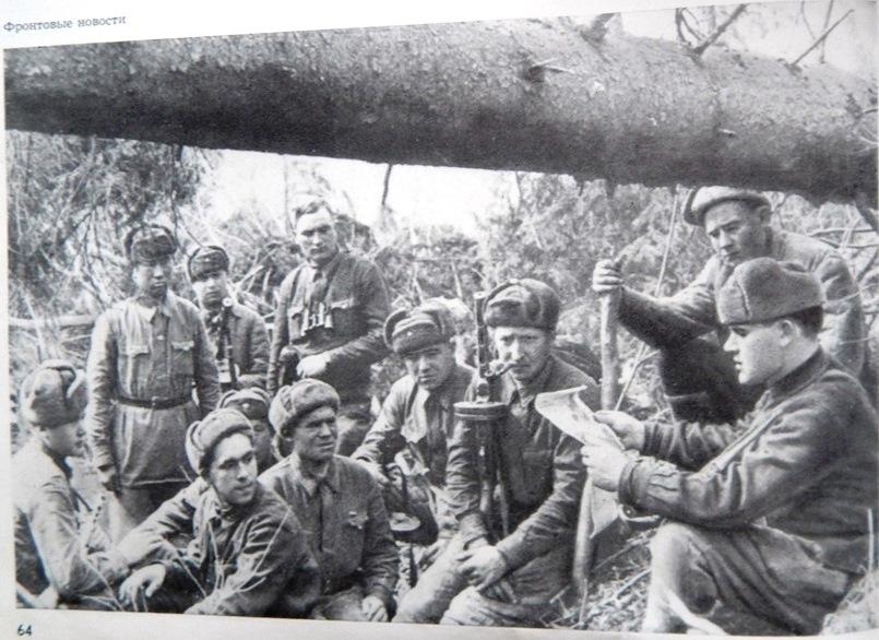 Фотография из альбома «Великая Отечественная Война» за 1984 год на странице 64, Таисия Абражевич солдата с трубкой признала как брата Петра.