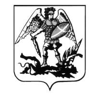 Герб Архангельской области-2