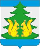 Герб Ленского района