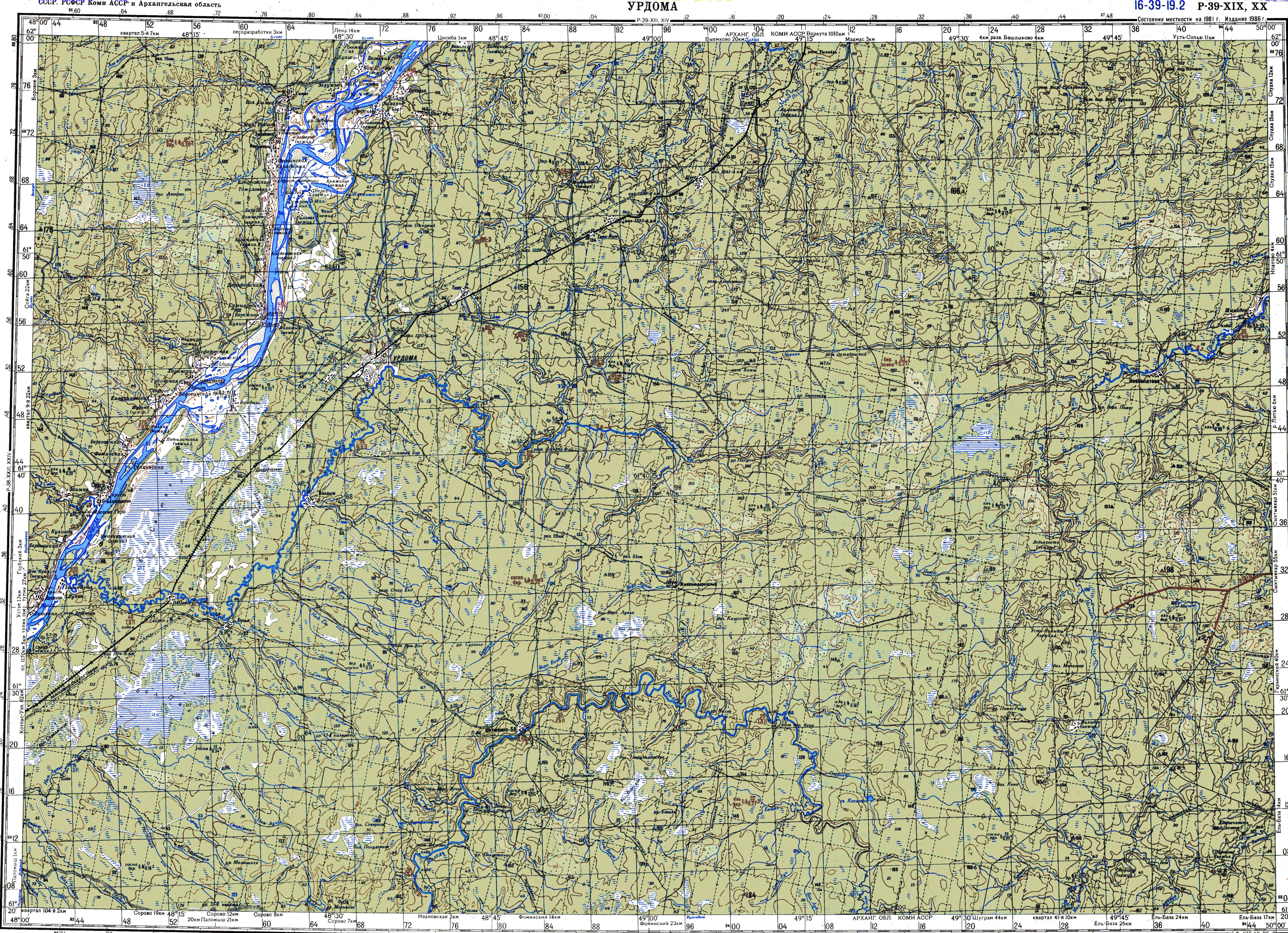 Карта Генерального штаба Урдома Р-39-XIII, XIV. Состояние местности на 1981 г. Издание 1986 г.
