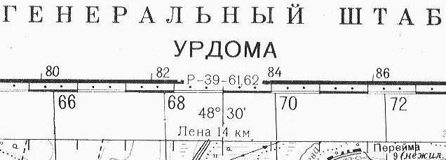 Карта Генеральный штаб Урдома Р-39-61, 62. Система координат 1942 г. Составлено по материалам съемки 1968-71 гг. Издание 1981, Р-39-73, 74.